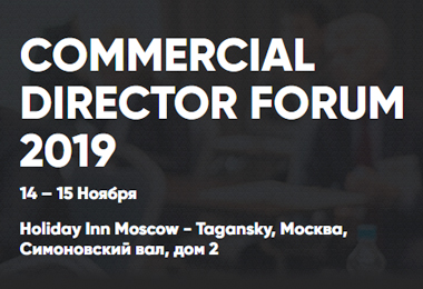 Commercial Director Forum 2019